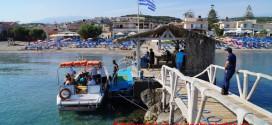 Η Ελλάδα κινδυνεύει και η κυβέρνηση επιμένει στα ισχύοντα!