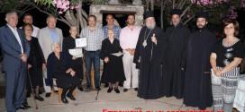 ΣΤΑ ΚΑΡΑΝΟΥ:  Τιμήθηκε η αγρότισσα γυναίκα και ακολούθησε η γιορτή κερασιού