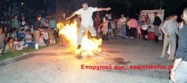 ΣΤΟ ΠΑΡΚΟ ΕΙΡΗΝΗΣ ΚΑΙ ΦΙΛΙΑΣ:   Με φωτιές του… Ψηλορείτη το έθιμο του Κλήδονα! (Και βίντεο)