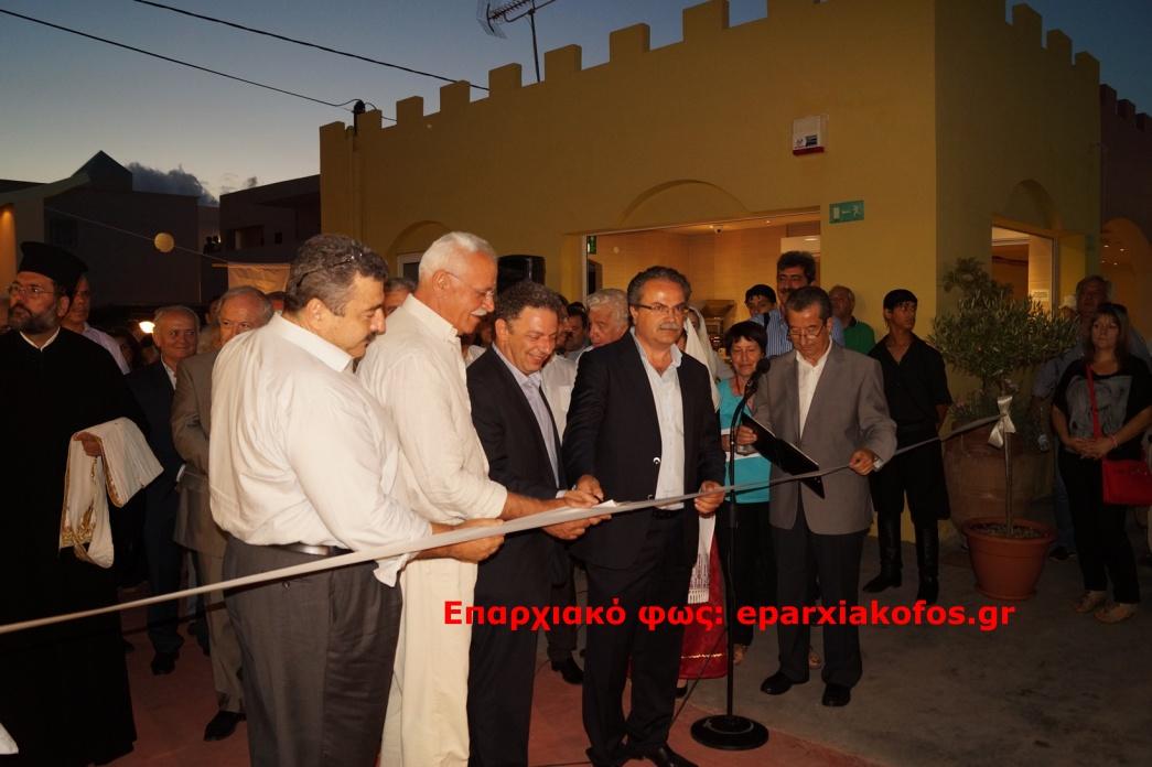 eparxiakofos.gr_image0006