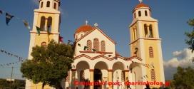 ΣΤΗΝ ΕΝΟΡΙΑ ΚΟΛΥΜΠΑΡΙΟΥ:    Αρχιερατικός πανηγυρικός Εσπερινός για την εορτή της Αγίας Μαρίνας ( Και βίντεο)