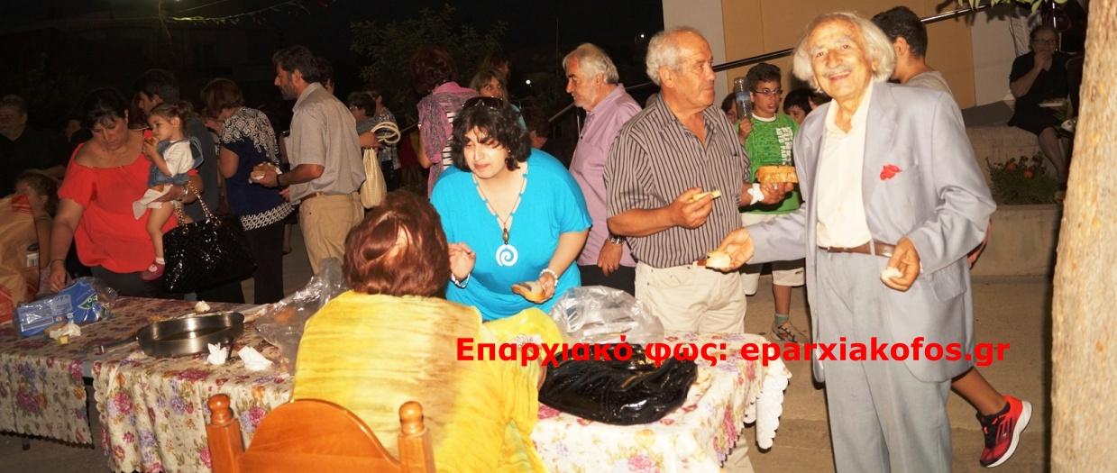 eparxiakofos.gr_image0066