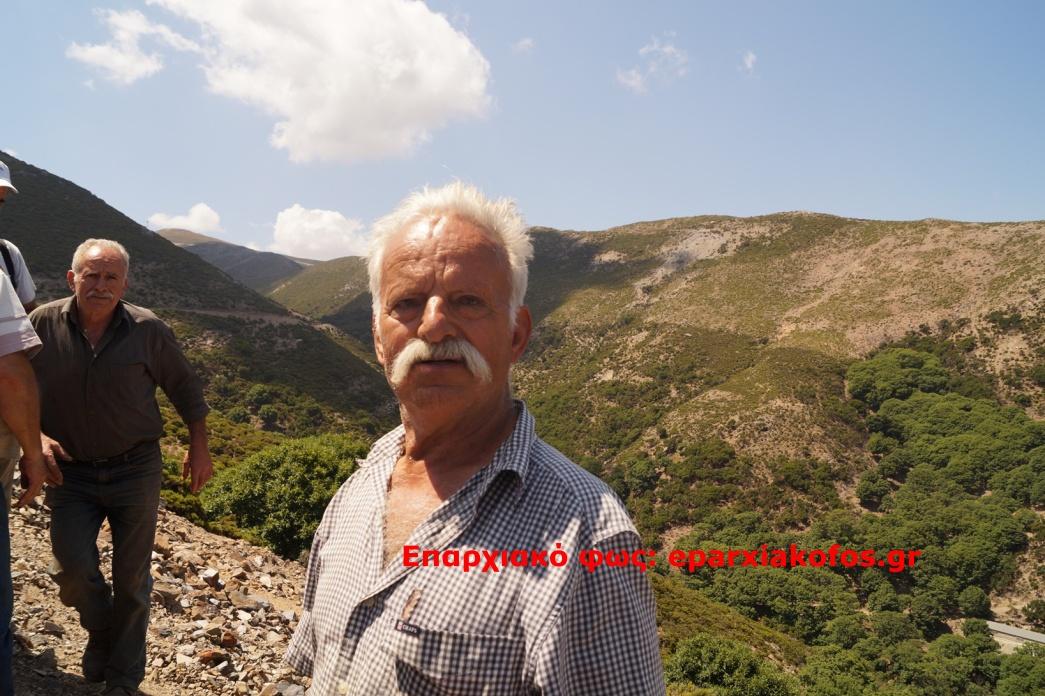 eparxiakofos.gr_image0091