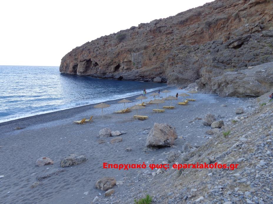 eparxiakofos.gr_image0101