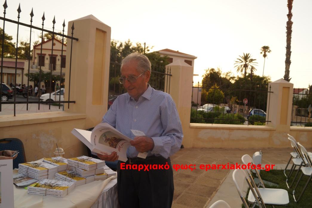 eparxiakofos.gr_image0137