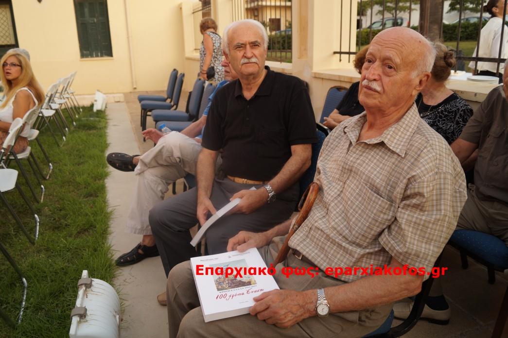 eparxiakofos.gr_image0140
