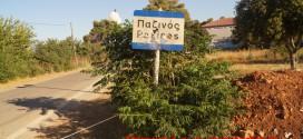 Ένα χωριό στο Ακρωτήρι Χανίων με διπλή ονομασία!