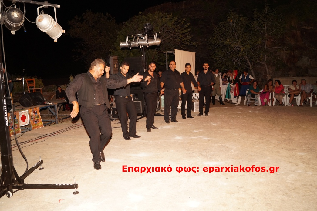eparxiakofos.gr_image0009