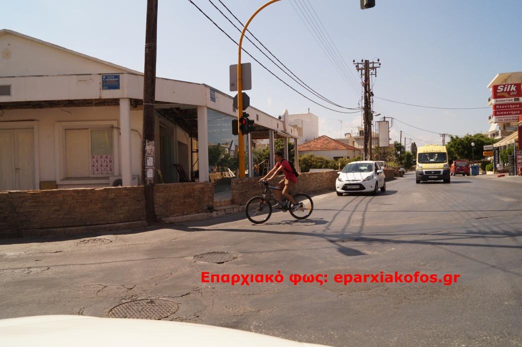 eparxiakofos.gr_image0000