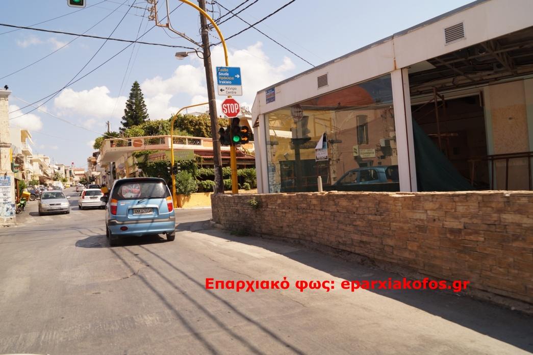eparxiakofos.gr_image0001