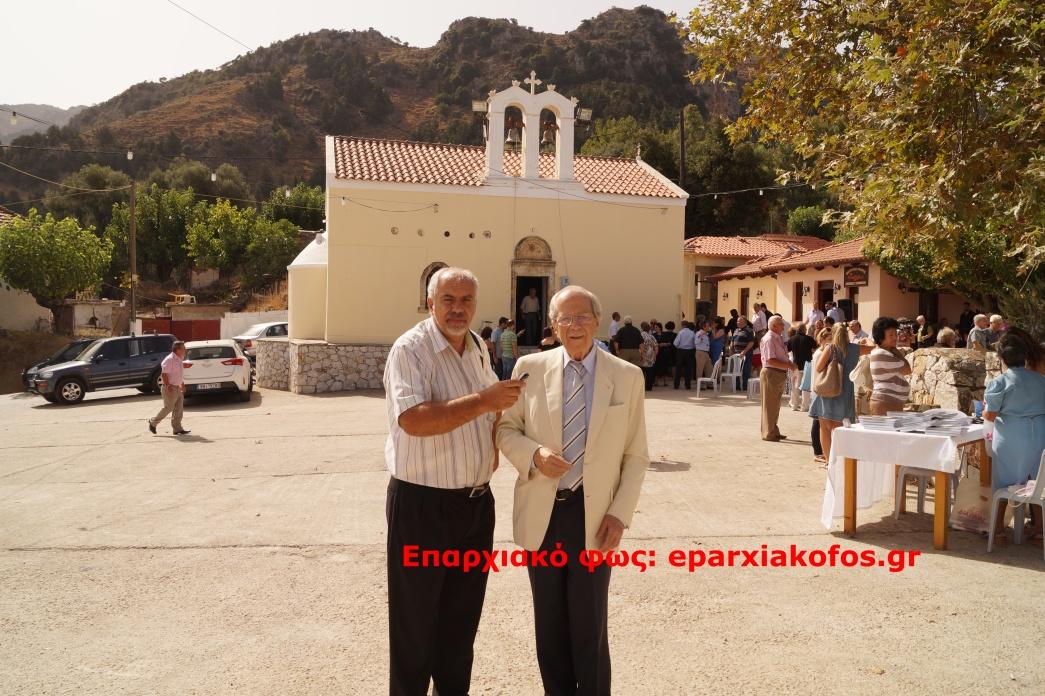 eparxiakofos.gr_image0074