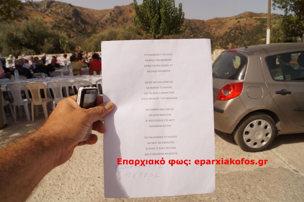 eparxiakofos.gr_image0076