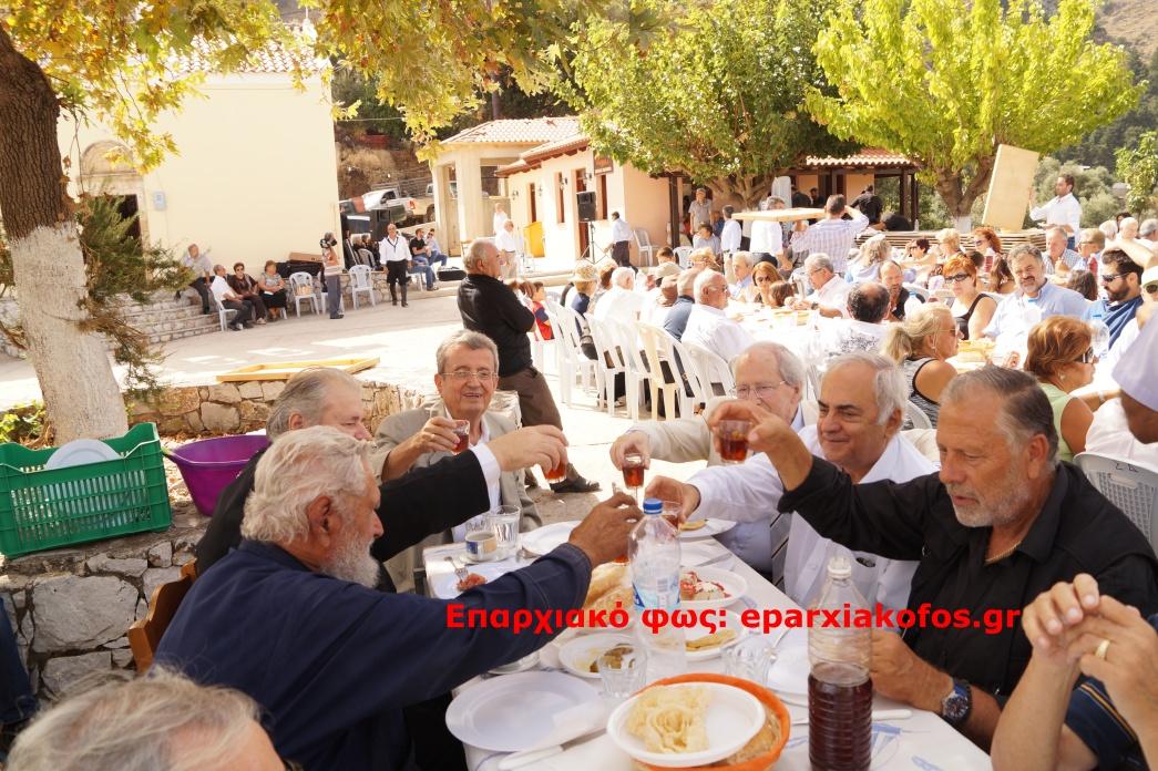eparxiakofos.gr_image0082