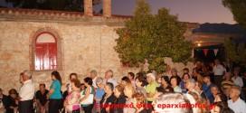 ΣΤΟΝ ΙΕΡΟ ΝΑΟ ΑΓΙΑΣ ΣΟΦΙΑΣ:  Πανηγυρικός Εσπερινός και τρισάγιο