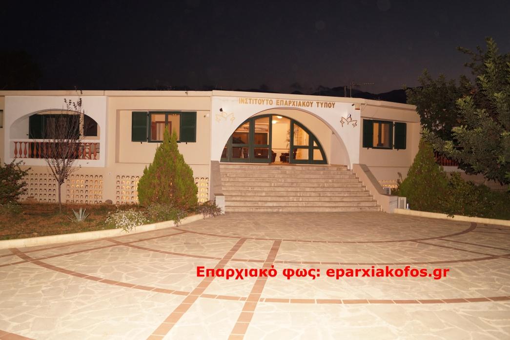 eparxiakofos.gr_image0108