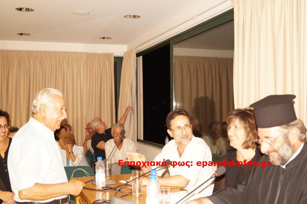 eparxiakofos.gr_image0111