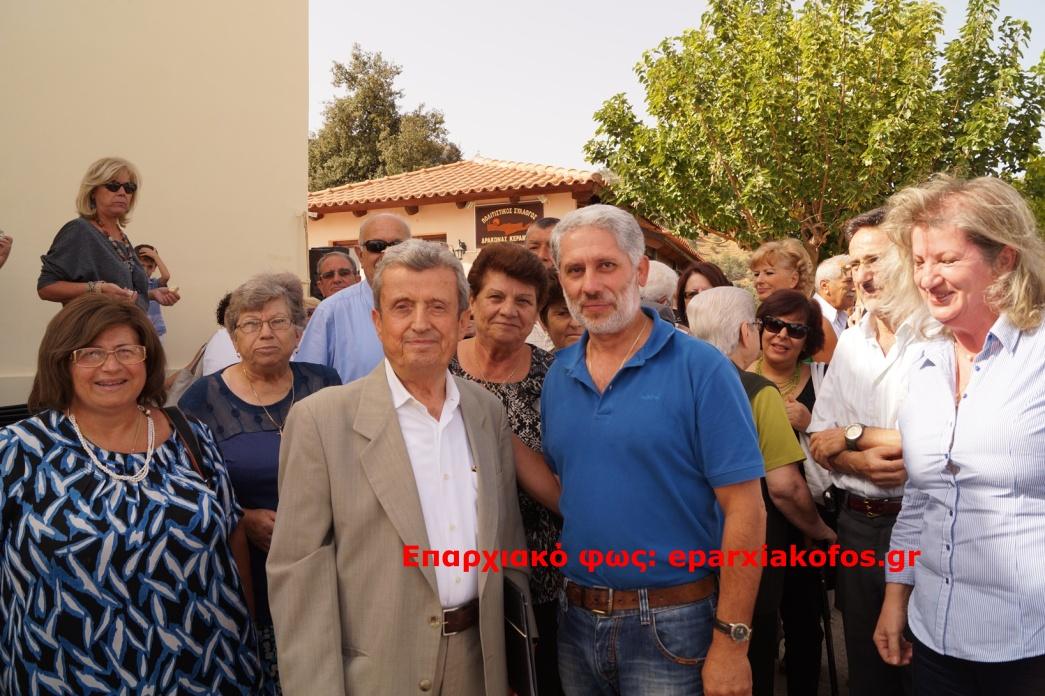 eparxiakofos.gr_image0114