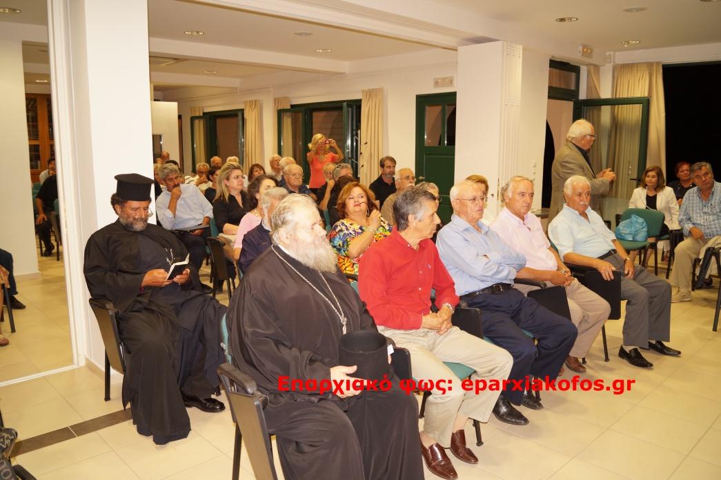 eparxiakofos.gr_image0120