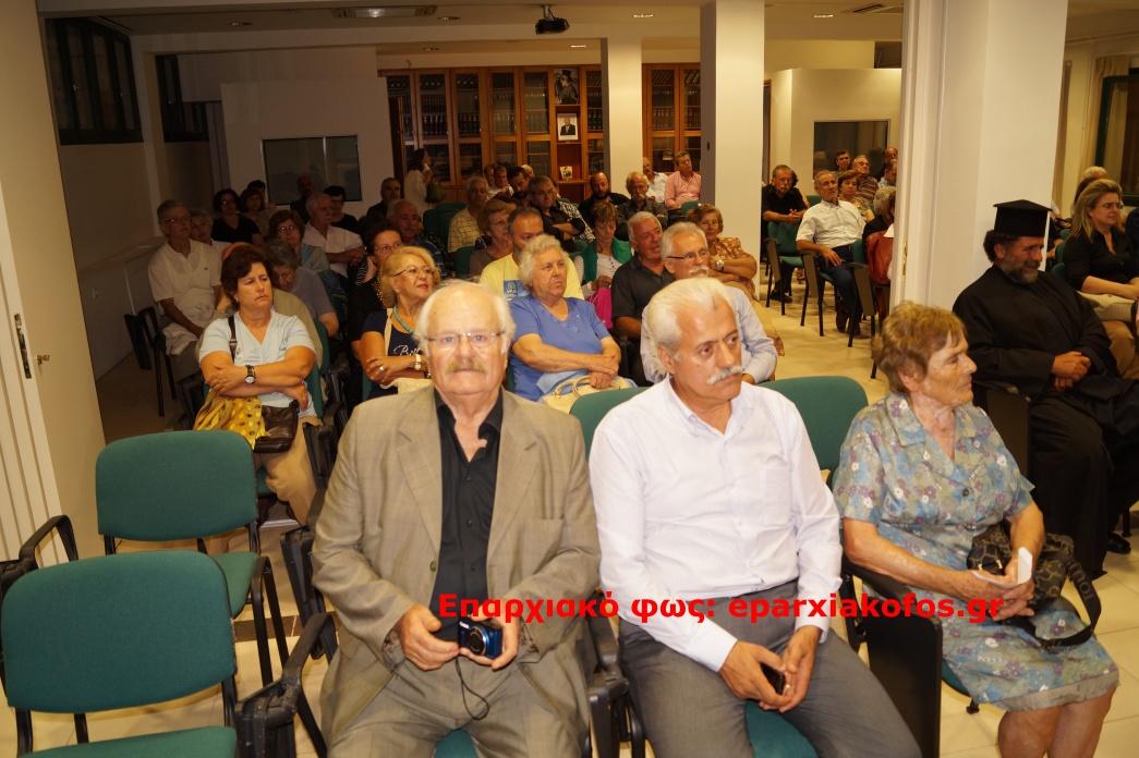 eparxiakofos.gr_image0123