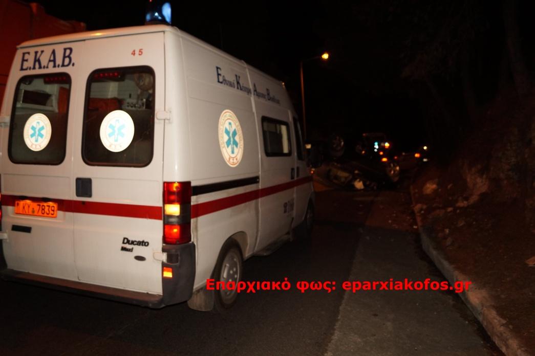 eparxiakofos.gr_image0153