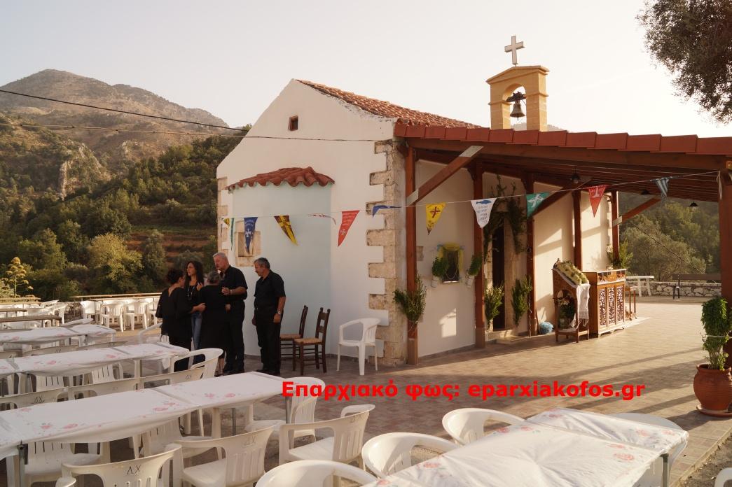 eparxiakofos.gr_image0189