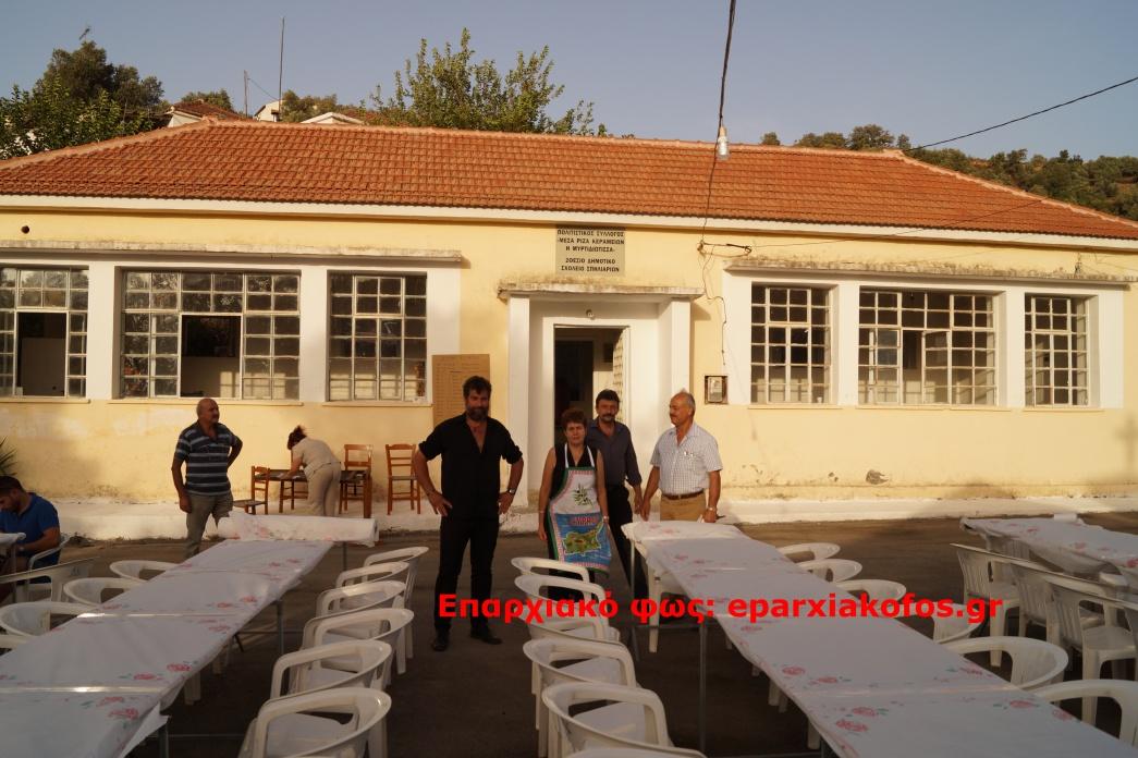 eparxiakofos.gr_image0202