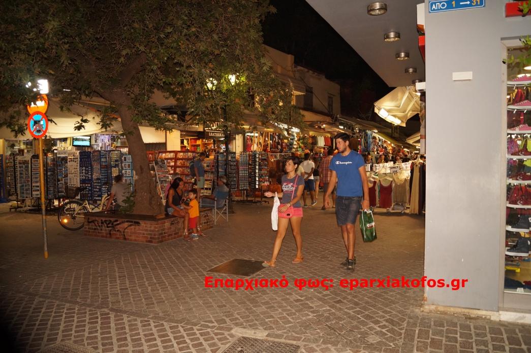 eparxiakofos.gr_image0221