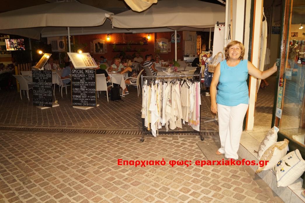 eparxiakofos.gr_image0228