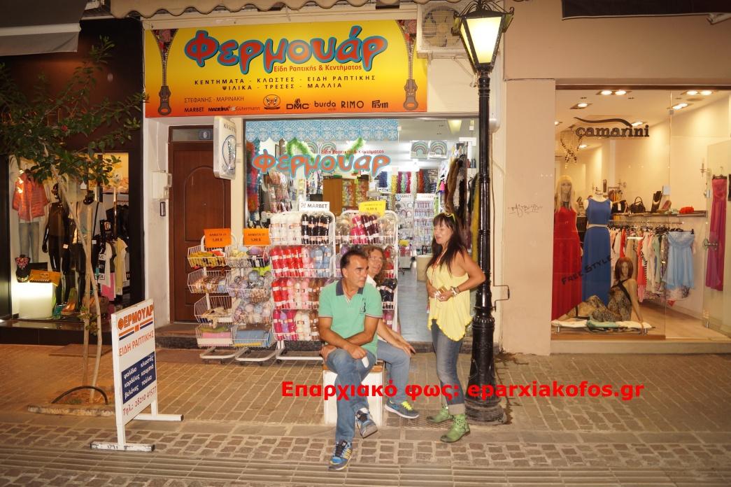 eparxiakofos.gr_image0230