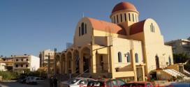 Εγκαινιάστηκε ο Ιερός Ναός της Αγίας Αικατερίνης στη Νέα Χώρα Χανίων