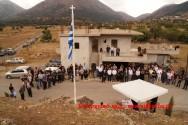 ΣΤ' ΑΣΚΥΦΟΥ:  Ημέρα μνήμης από την καταστροφή του Γενίτσαρου Αληδάκη το 1774