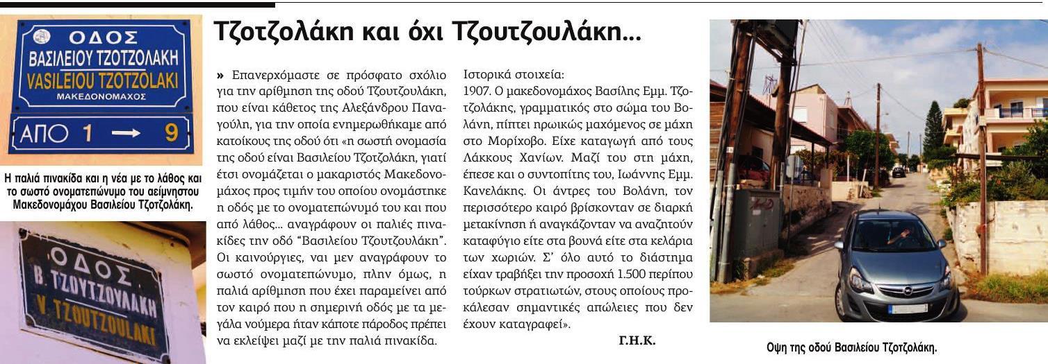02-20141011.pdf