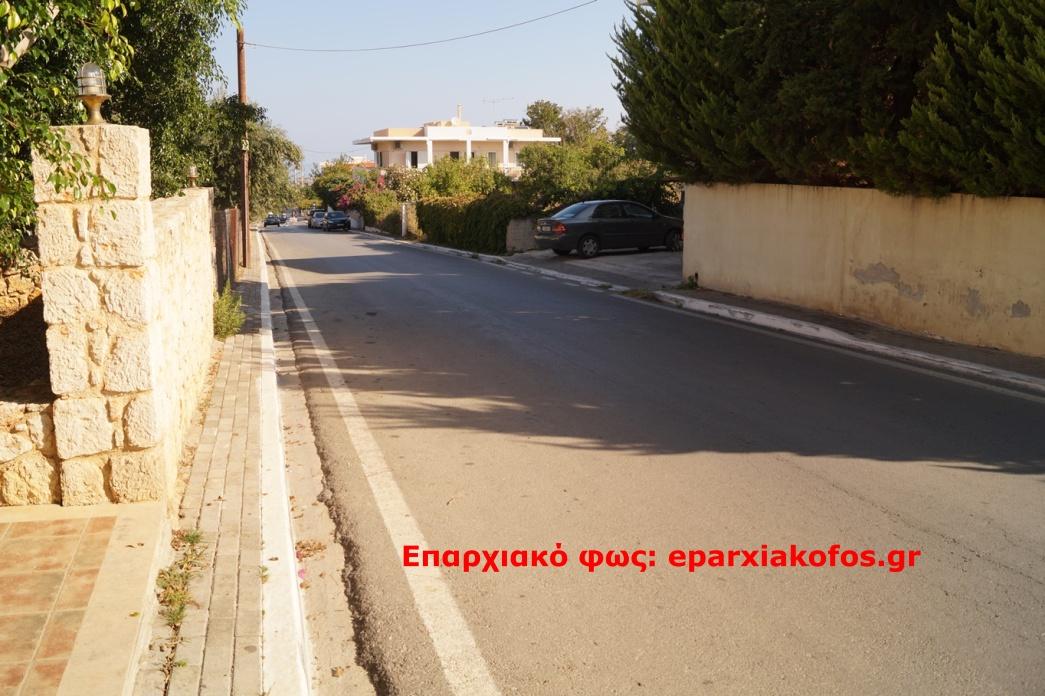 eparxiakofos.gr_image0002