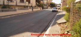 Σωστά πεζοδρόμια στην οδό Ειρήνης