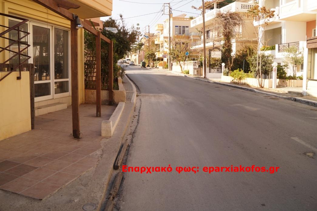 eparxiakofos.gr_image0004