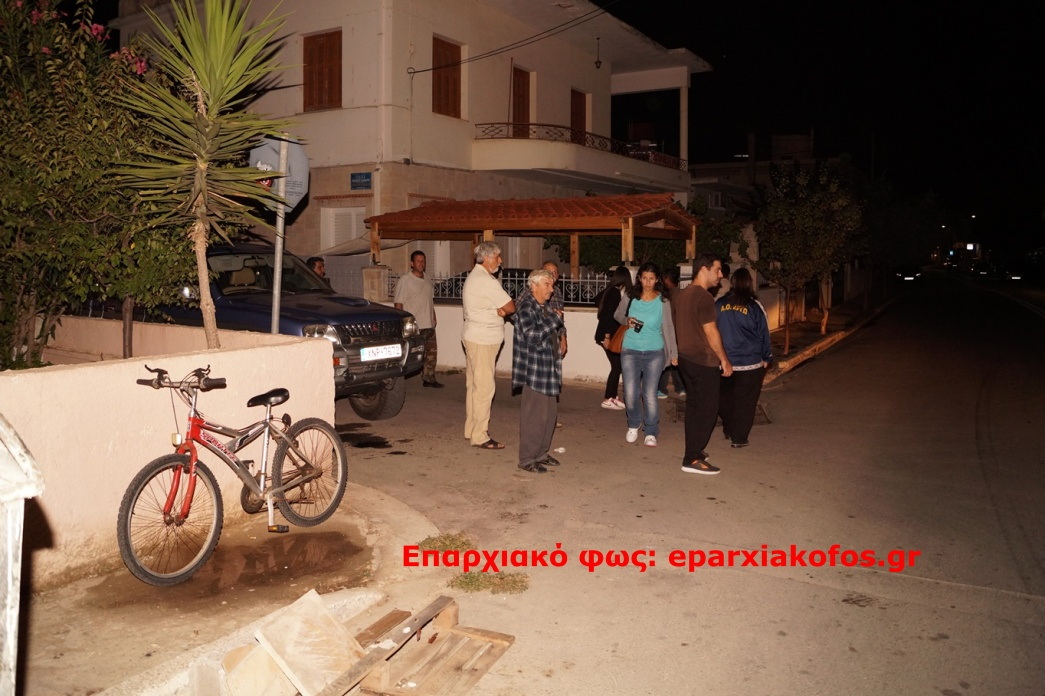 eparxiakofos.gr_image0005