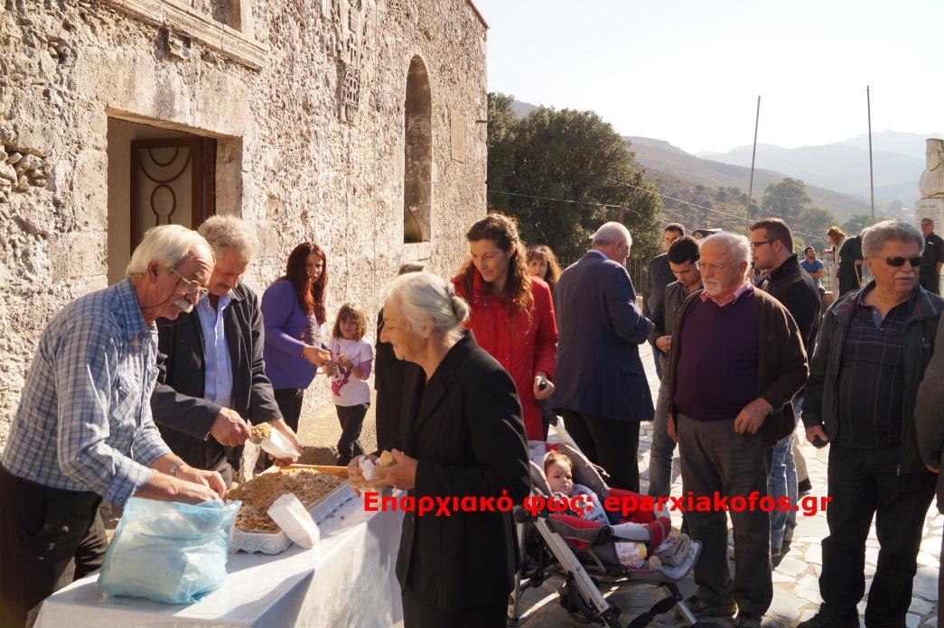eparxiakofos.gr_image0012