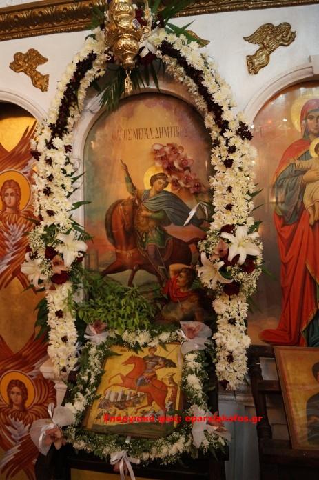 ΣΕ ΚΑΤΣΙΦΑΡΙΑΝΑ ΚΑΙ ΚΑΤΣΟΜΑΤΑΔΩ:  Γιορτάστηκε πανηγυρικά ο Άγιος Δημήτριος
