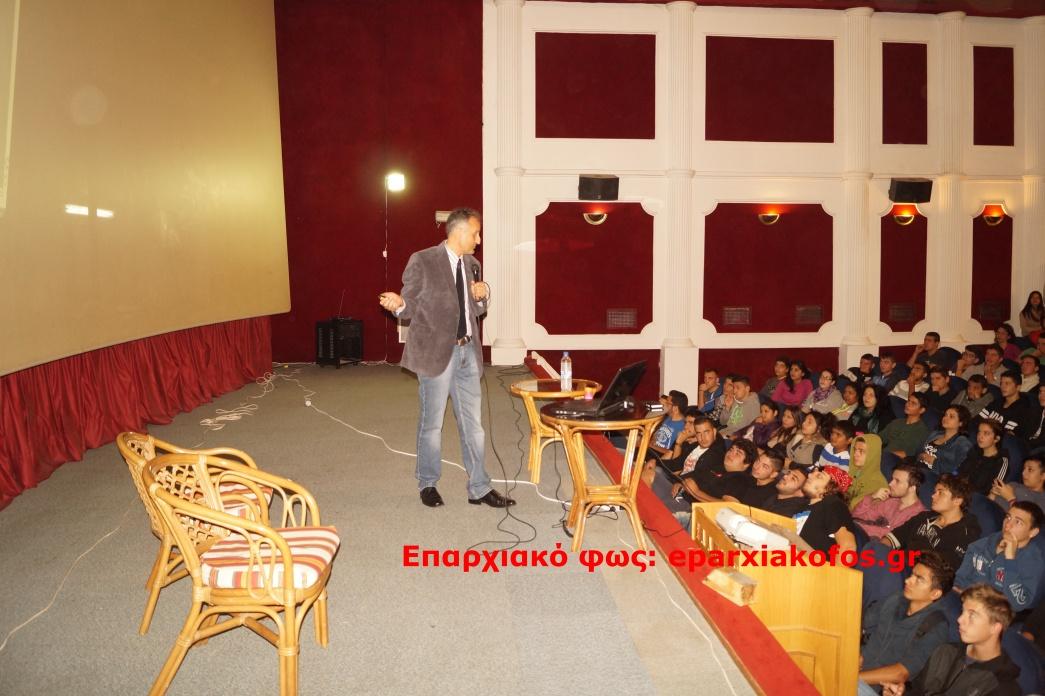 eparxiakofos.gr_image0025