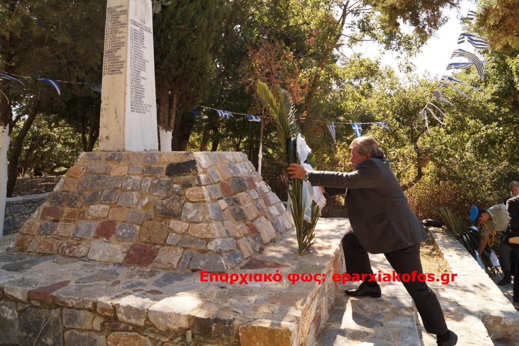 eparxiakofos.gr_image0033