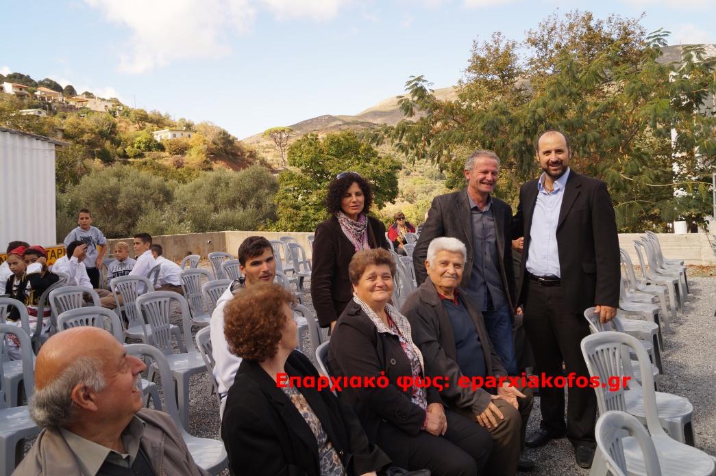 eparxiakofos.gr_image0042