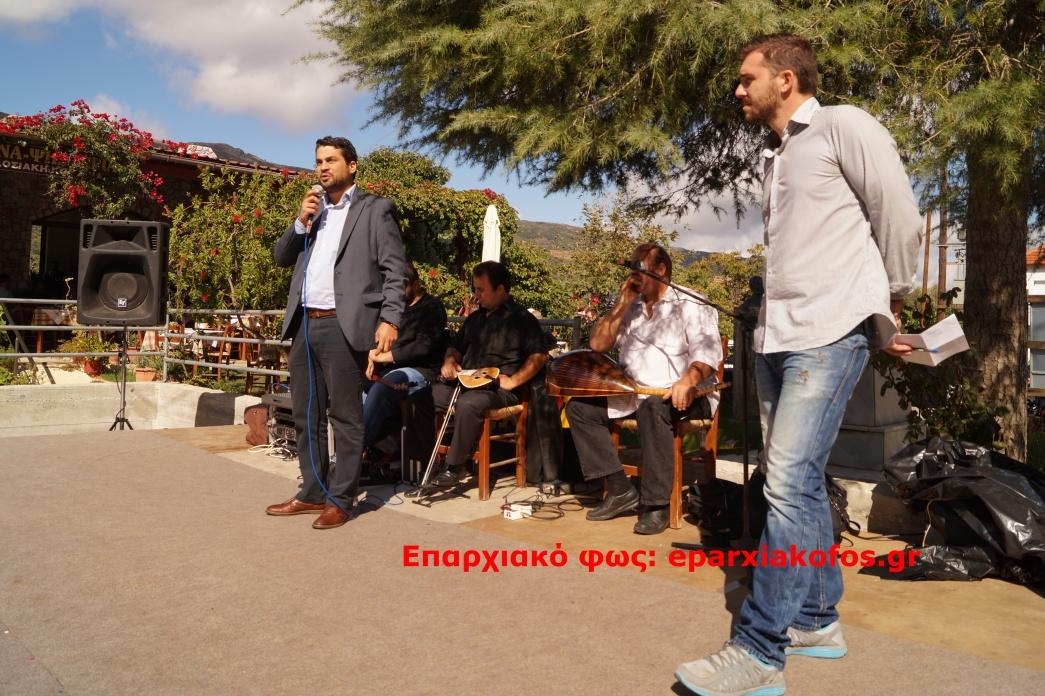 eparxiakofos.gr_image0046