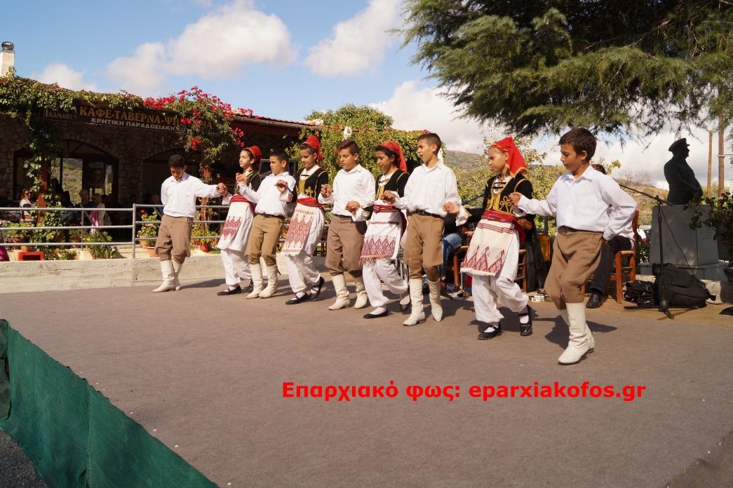 eparxiakofos.gr_image0047