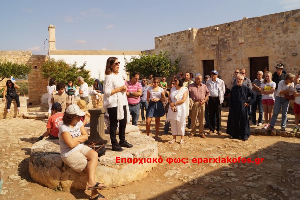 eparxiakofos.gr_image0048