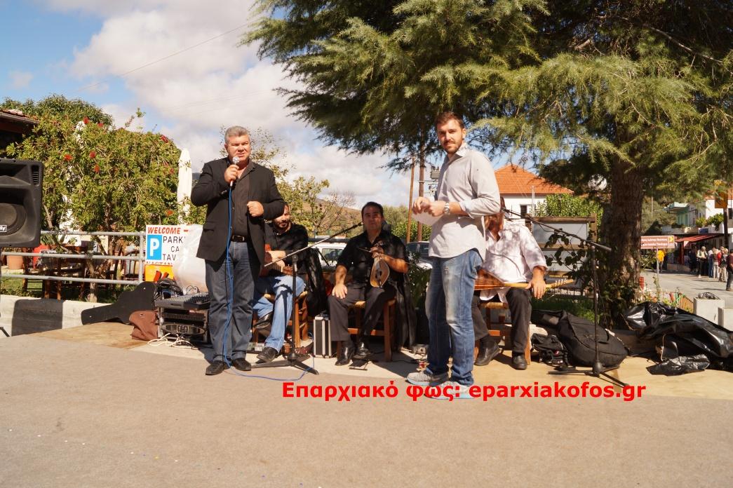 eparxiakofos.gr_image0051
