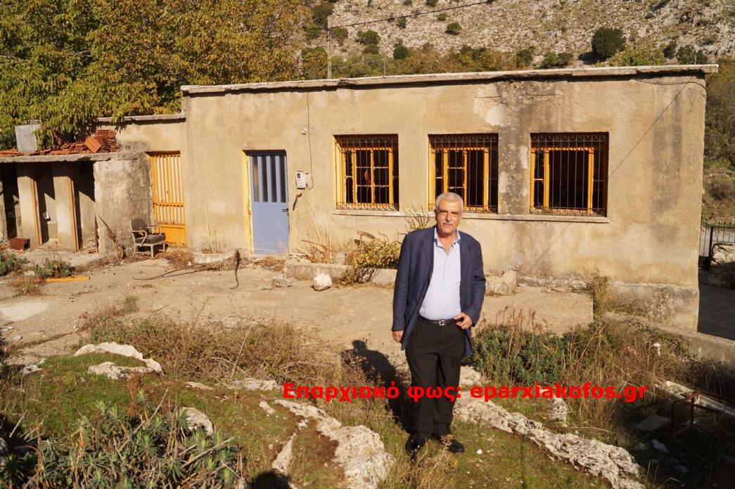 eparxiakofos.gr_image0092