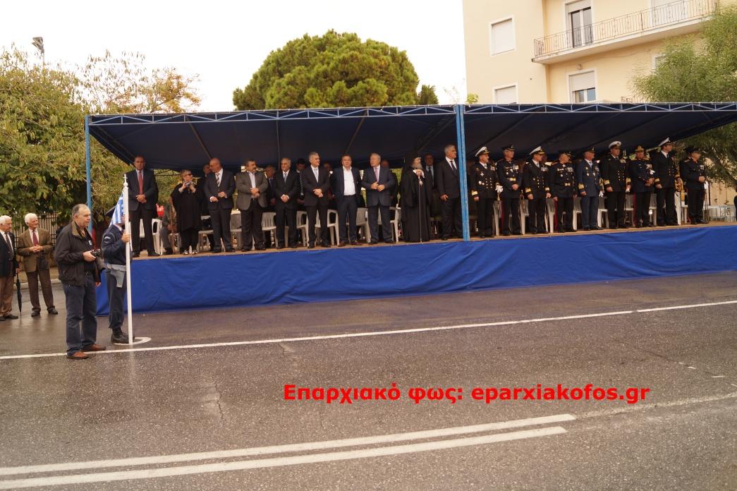 eparxiakofos.gr_image0129