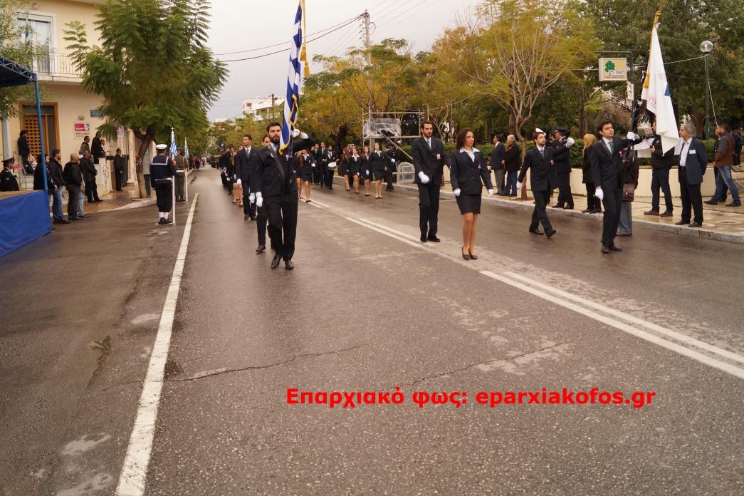 eparxiakofos.gr_image0133