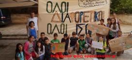 Μήνυμα αλληλεγγύης από μαθητές Δημοτικού Σχολείου μ' επίσκεψη στα συσσίτια της Ιεράς Μητρόπολης