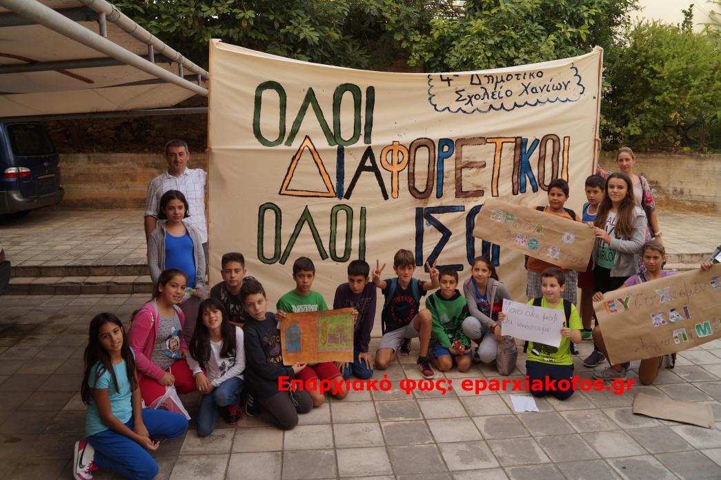 eparxiakofos.gr_image0139